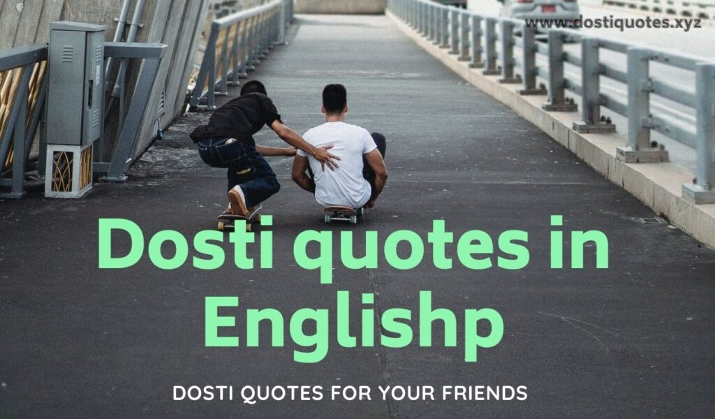 english quotes for friendship